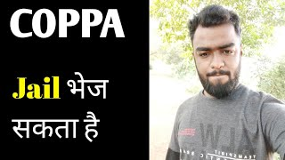 COPPA jail भेज सकता है | YouTube Coppa Update | Coppa Problem - Made for kids or Not