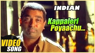 Kappaleri Poyaachu Video Song | Indian Tamil Movie | Kamal Haasan | Sukanya | AR Rahman