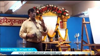 Sadguru Shree Aniruddha Bapu Pravachan 20 Jun 2013 - निसर्गाची अनिवार्य क्रमबद्धता