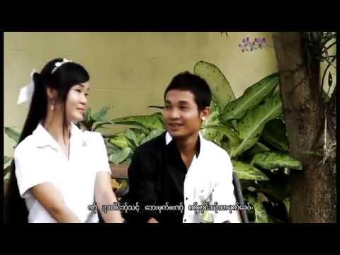 Karen Song :ယု္မ္ုထုင္-  - ခယ္ဝဝ္ : Kha Wor : PM (Official MV)