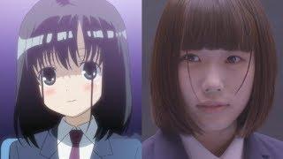 「咲-Saki-」のアニメと実写をシーン毎に交互に再生して比較してみた Pa...