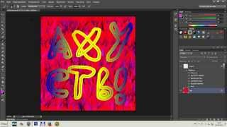 Как рисовать святящиеся линии в Adobe Photoshop Видеоурок, toturial(В данном видеогайде будет показано, как рисовать святящиеся линии. http://vk.com/allproects Если интересно, группа..., 2013-08-26T15:27:54.000Z)