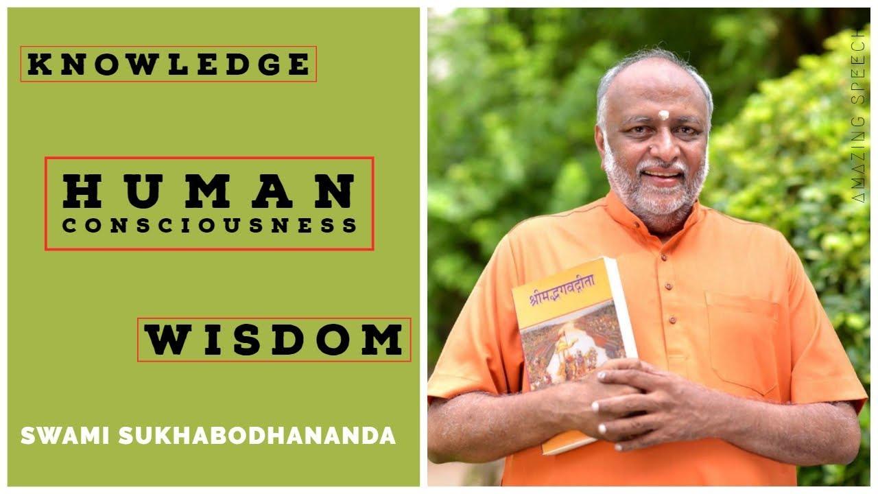 swami sukhabodhananda speeches