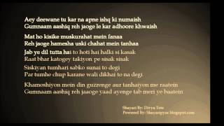 Sad  Shayari for broken heart: Aey deewane tu kar na apne ishq ki numaish