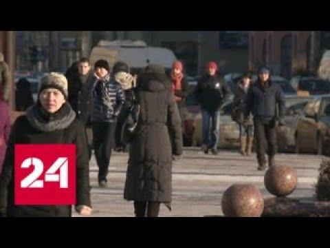 В Белоруссии и Казахстане повысили пенсионный возраст - Россия 24
