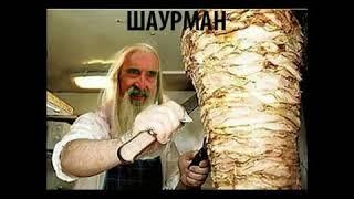 Властелин колец/Хоббит приколы(мемы)