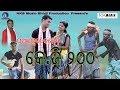 KG 200 New Sambalpuri Comedy ll RKMedia