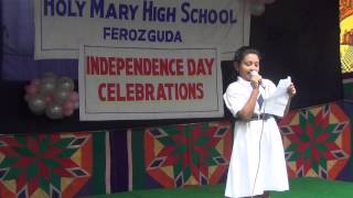 2013 INDEPENDENCE DAY SPEECH IN HINDI BY ARSHIA MUBEEN OF VII CLASS