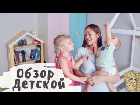 Дизайн детской комнаты / Как обустроить комнату для двоих детей