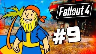 Fallout 4 - CЕКРЕТЫ ПУСТОШИ - Красивое место для дома 60 Fps 9