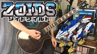 【ゾイドワイルド OP 4】PENGUIN RESEARCH - 決闘 GuitarCover 弾いてみた 【ZoidsWild】