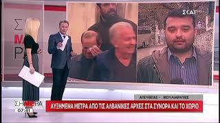 Σήμερα   Σήμερα στις 2 η κηδεία του Κατσίφα στις Βουλιαράτες   08/11/2018