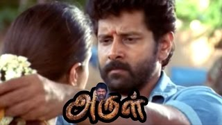 Video Arul | Arul full Movie Scenes | Vikram saves his people | Vikram Marries Jyothika | Vikram Movie download MP3, 3GP, MP4, WEBM, AVI, FLV April 2018