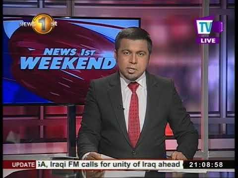 News 1st English Prime Time, Sunday, September 2017, 9PM (24-09-2017)