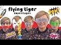 Pomysły na zabawę, Flying Tiger