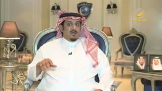 الأمير نواف بن سعد يتحدث عن تعاون طلال الرشيد  مع فيصل بن فهد في إنقاذ الحالات الإسانية