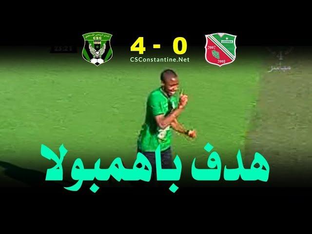 USM Bel Abbes 0 - 4 CS Constantine : But de Bahamboula Dylan