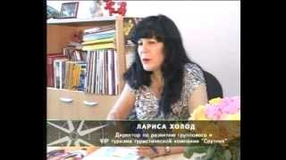 видео Испания из Ростова-на-Дону
