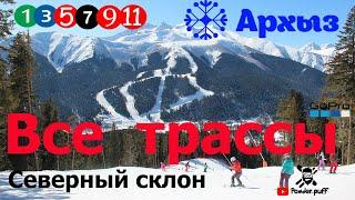 Трассы Архыза Обзор всех трасс северного склона горнолыжного курорта Архыз GoPro