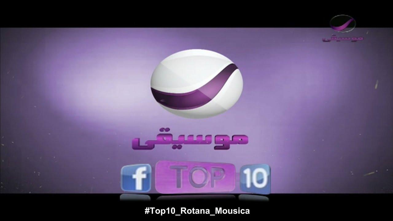 نتائج التصويت وترتيب Top10 هذا الاسبوع