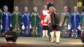Русские народные песни(Смотреть исполнение русских народных песен в исполнении хора