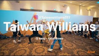 2017 Asia Camp Official Video--Taiwan Williams   G easy – calm down