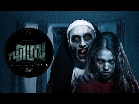 Ezra | Malayalam | Movie | Conjuring 2 |  Remix | Trailer