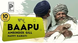 Baapu | Amrinder Gill | Patiala Pirates | Latest Punjabi Songs | 2015