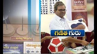 Meet This Teacher | Decoding the Myths in Maths | with Easy Learning | Vijayawada