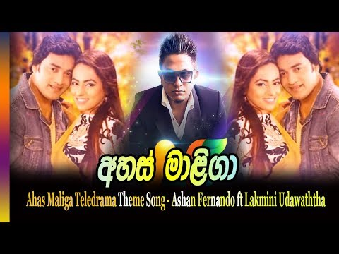 Ahas Maliga Teledrama Theme Song (අහස් මාළිගා)