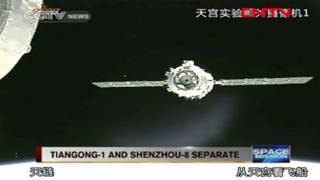 Disc Shaped UFO Near Shenzhou-8 Undocking 2013 HD