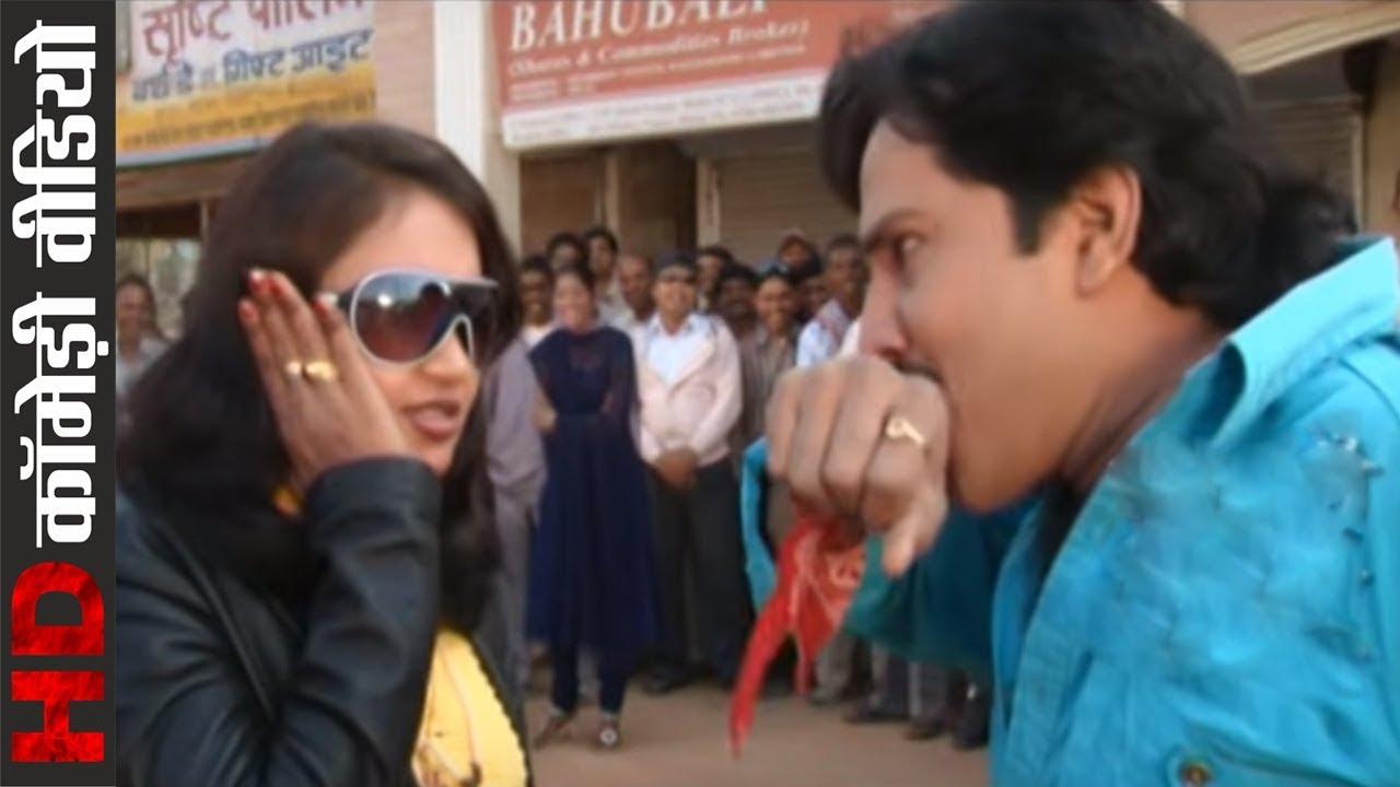Chhattisgarhiya Sable badiya - Comedy Scene - Karan Khan & Mona Sen