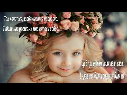 О смысле жизни в стихах В.Бойчука