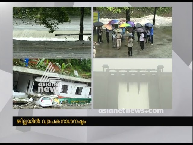 വയനാട്ടില് മഴയ്ക്ക് നേരിയ ശമനം  | Decrease in Rain Wayanad