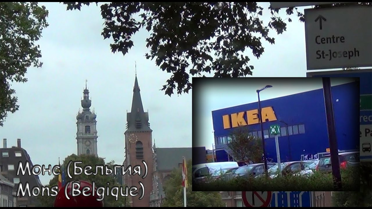 ikea mons belgique ikea youtube. Black Bedroom Furniture Sets. Home Design Ideas