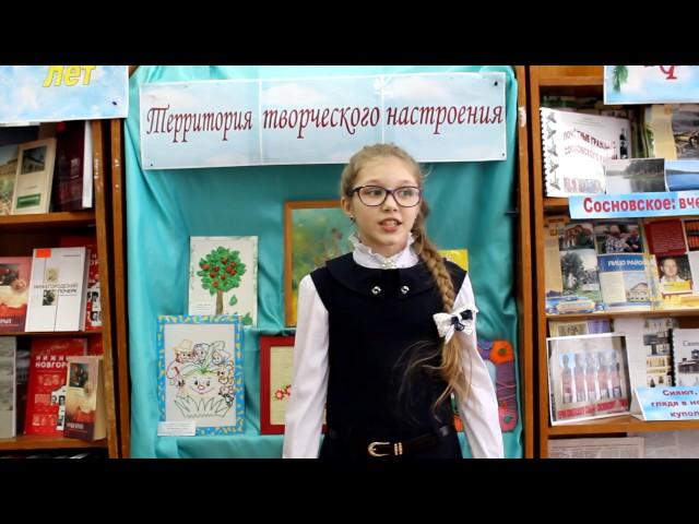 Изображение предпросмотра прочтения – ДашаКарташова читает произведение «Сухостойное дерево» М.М.Пришвина