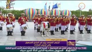 فيديو| محلل سياسي سعودي: الأمة العربية تترقب نتائج زيارة السيسي للرياض