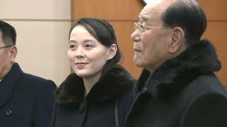 La hermana del líder de Corea del Norte se reunió en Incheon con el presidente surcoreano