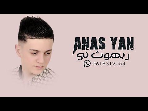 Anas Yan - Rabhoth Ni ( Music Nador )