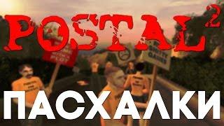 видео Секрет: Прохождение Borderlands: The Pre-Sequel  — Игры Mail.Ru