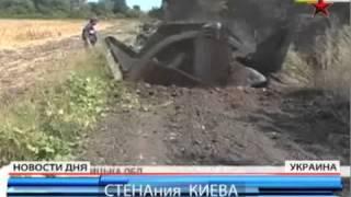 Внимание! Украина не устаит, разваливается Софийский Собор!