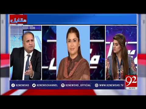 Muqabil - 09 October 2017 - 92NewsHDPlus