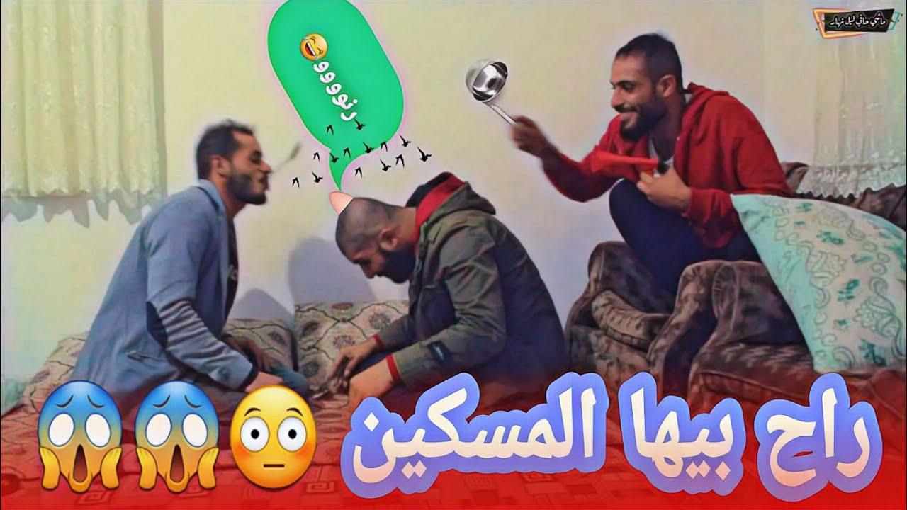 تحدي الظرب بلخاشوقة يعني الملعقة ههههههههههههههههههههههههه