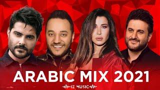 Arabic Mix 2021 I ميكس عربي