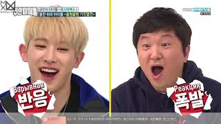 Weekly idol monsta x rus.sub