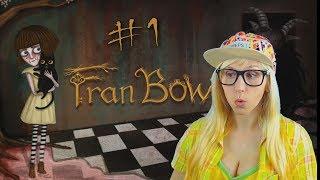 САМЫЙ МИЛЫЙ УЖАС ► Fran Bow ► #1 ФРЭН БОУ ПРОХОЖДЕНИЕ