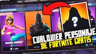 *FILTRATE* FREE PAST SEASON CHARACTERS!!! | FORTNITE