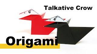 【origami 折り紙】crow 〜喋るカラスをデザイン!口がパクパク動きます〜