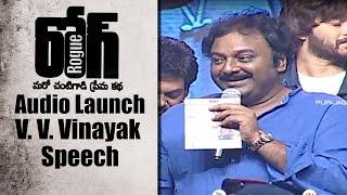V. V. Vinayak Speech at Rogue Audio Launch