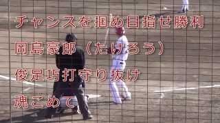 2014年3月15日 東北楽天ゴールデンイーグルス vs 東京ヤクルトスワロー...